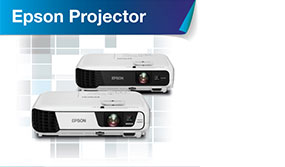 Brand8_2_Projector