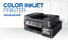 Brand9_2_ColorInkjetPrinter
