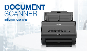 Brand9_4_DocumentScanner