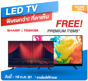 Swipe5_LED-TV_16-19Jul18