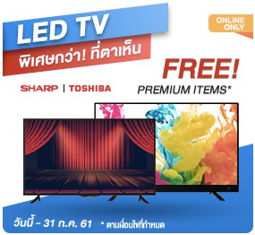 Swipe5_LED-TV_20-31Jul18