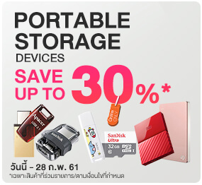 Swipe8_PortableStorage_1-28Feb18